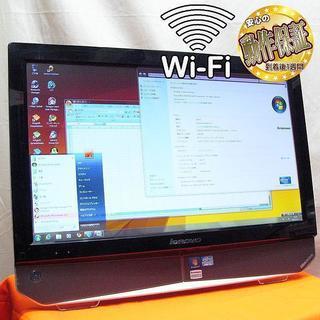 大画面21.5FullHD液晶☆場所を取らない薄型1体型PC