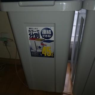 分別ゴミ箱 新品 ジョイント式(連結できます)
