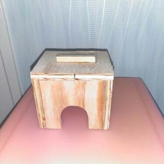 小動物 木製ハウス 新品