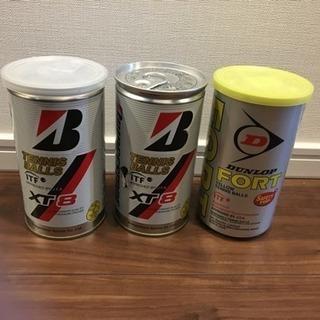 テニスボール 三缶セット