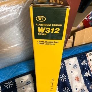 三脚 W312 4段伸縮式 ほぼ新品