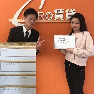 ☆お客様アンケート175☆