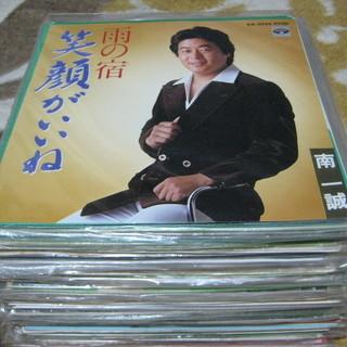広島ご当地ソング EPレコード・ソノシート 47枚ございます
