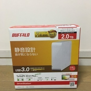 バッファロー  HD-LC2.0U3-WHD - 家電