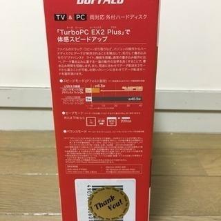 バッファロー  HD-LC2.0U3-WHD − 埼玉県