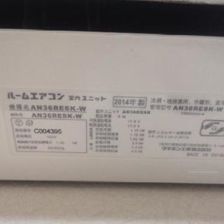 【大阪堺市】2014年 ダイキンエアコン8畳 - 家電