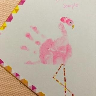 戸塚手形アート教室開催します。アルバム作り