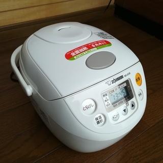 【炊飯器】象印 マイコン炊飯器 3...