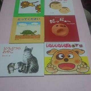 【譲渡先決定】0歳から1歳向け 絵本セット