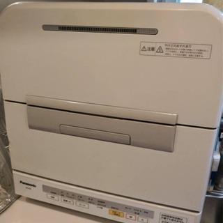 【引渡完了】食洗機