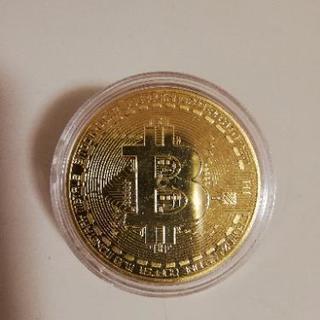 ビットコイン!