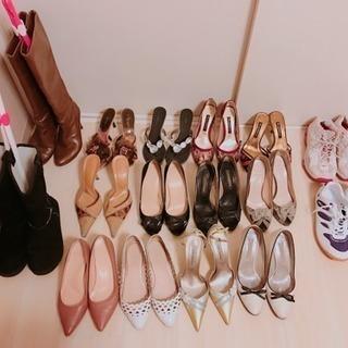 レディース 靴16足まとめ売り 24〜24.5センチ