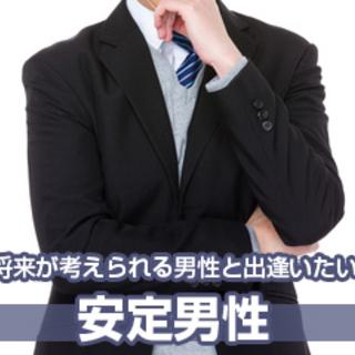 婚活パーティー!盛岡会場!ペアシートスタイル☆春を前にオトナの華...