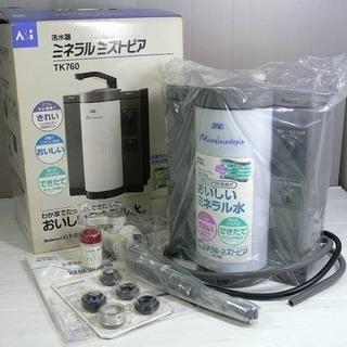 値下げ!据置型浄水器、活水器、新品未使用。