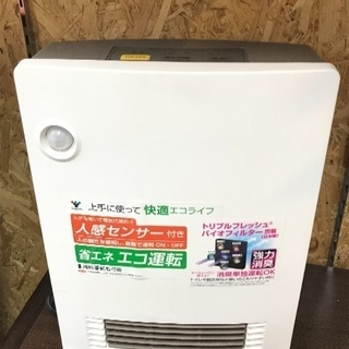 セラミックファンヒーター 人感センサー付き★2016年製