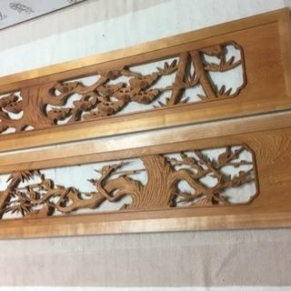 欄間 立体彫刻★天然木彫板 2枚「長窓に竹と梅」 171.5×37×3cm - 家具