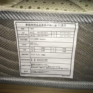 セミシングルベッドフレーム&マットレス(195cm×85cm)2セット - 売ります・あげます