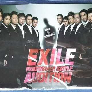 EXILEクリアファイル(新品・未使用)