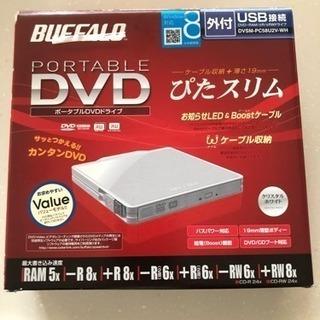 ポータブルDVDドライブ 新品