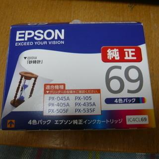 EPSON インクカートリッジ 69 砂時計