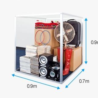 荷物の保管サービス【料金は10日単位・1日~長期迄可能】■保証金な...