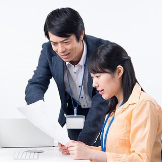 内職■簡単な検品作業 自宅でできます 昭和町在住または近くにお住...