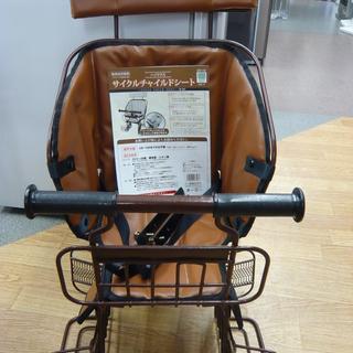 自転車用 子供乗せシート サイクルチャイルドシート 後用 札幌 西岡