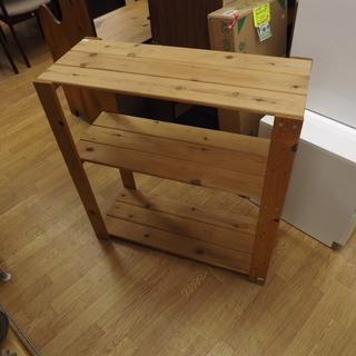 木製棚 3段ラック 幅:75cm 札幌 西岡店