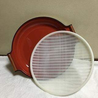 鍋用 水切りざる 新品