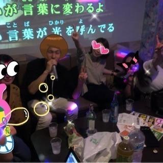 ✨2/17 名古屋 カラオケ会✨