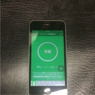 iPod touch5世代 中古