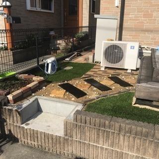 お庭をお安くつくります!