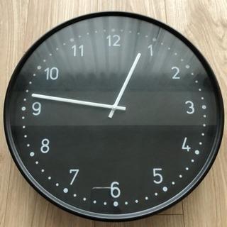 イケア BONDIS 掛け時計
