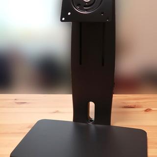 美品】Amazon ベーシック LCD モニター 高さ調節スタンド