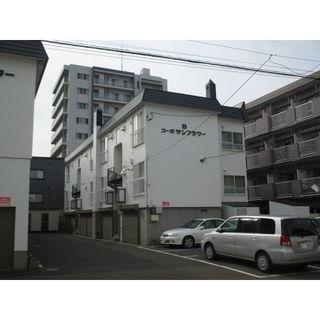 【経済的な都市ガス物件☆全室照明付きです💛1LDKで49.2m2!!!】