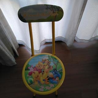 プーさん折り畳み椅子値下げ