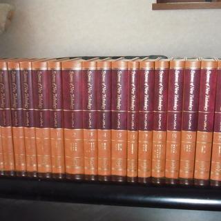 今ではなかなか手に入らない電気だけの百科事典と世界大百科事典のセット