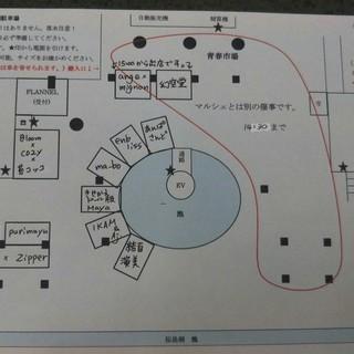 Favori*マルシェ 配置図 15日(金)