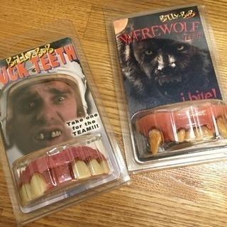 新品未使用 歯のおもちゃ