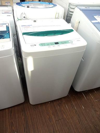 洗濯 機 電機 引き取り ヤマダ