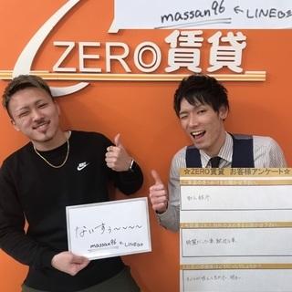 ☆お客様アンケート176☆