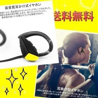☆超人気☆ Bluetooth ワイヤレス イヤホン ノイズなしハ...