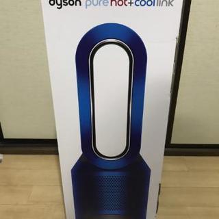 ダイソン  Hot&Cool  HP02