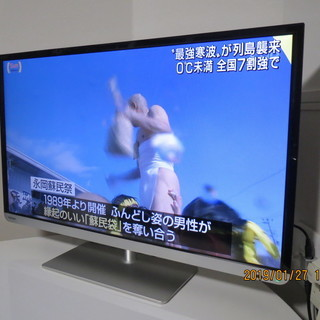 ①★東芝 レグザ(13年製)32インチ薄型液晶テレビ ☆地デジW...