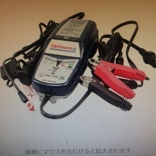 オートバイ、バッテリー充電器 オプティメイト4