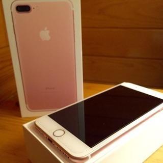 美品 iPhone 7 Plus 128GB ローズゴールド ピン...