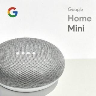 ☆新品未開封☆Google Home Mini