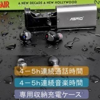 新品ワイヤレスイヤホン 防水 Bluetooth 通話可能