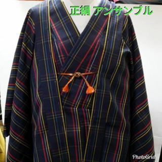 正絹小紋袷アンサンブル☆青地に格子縞 巾広