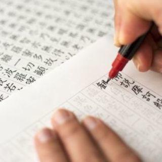 お仕事帰りに心癒すカラフル筆ペンで書く写経教室